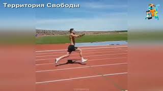 МОЛОДЦА ПРЫЖОК))))