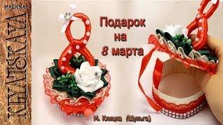 Подарок на 8 марта/(ENG SUB)/Women