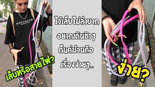 คนชอบไว้เล็บกับชีวิตเรียบง่าย เหมือนม้วนแล้วหิ้วสายยางไปทุกที่...#รวมคลิปฮาพากย์ไทย