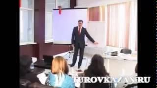 Владимир Туров.  Отрывок из конференции