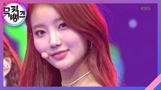 DBDBDIB - 세러데이(SATURDAY) [뮤직뱅크/Music Bank] 20200814