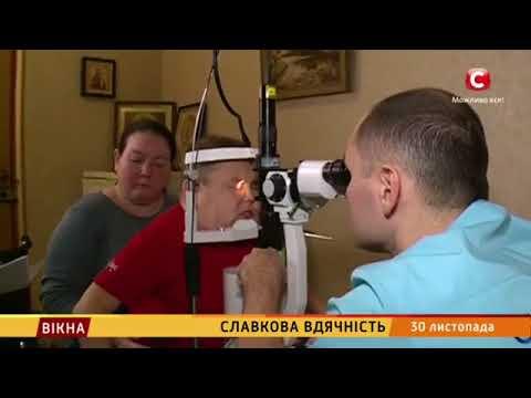 При какой остроте зрения выписывают очки
