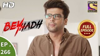 Beyhadh - बेहद - Ep 266 - Full Episode - 18th October, 2017