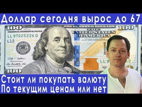 Бинарные опционы бонусы без депозита 2019
