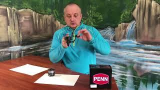 Спиннинговая катушка penn