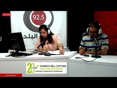 دور وزارة التربية التعليم في مساعدة المصريين اثناء ازمة كورونا