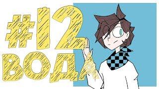 St. КРОВАВЫЙ СТРИМ #12 САБНАТИКА БУДЕТ?!