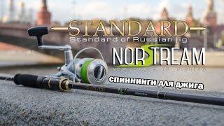 Norstream flagman t 704mh
