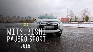 MITSUBISHI PAJERO SPORT 2016 - Большой тест-драйв