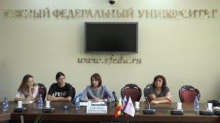 Пресс-конференция врио ректора ЮФУ Инны Шевченко