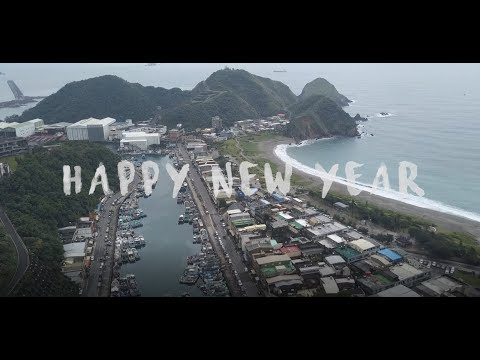 2018 New Year | SONY A6300 | Sigma 30mm F1.4 DC DN | DJI MAVIC PRO | 4K