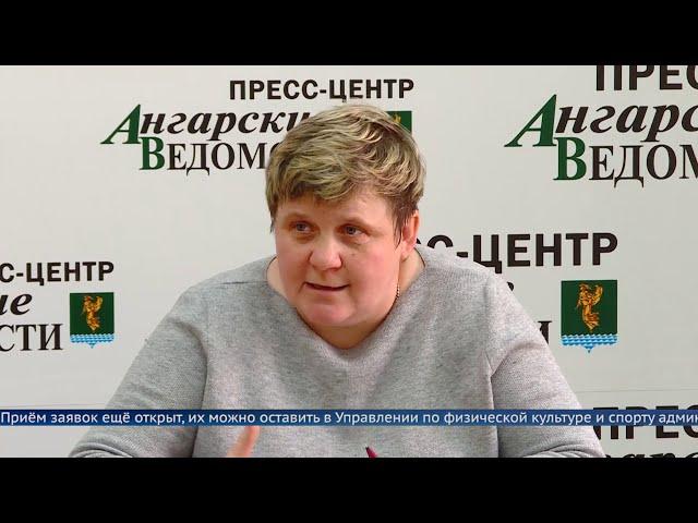 В Ангарске стартовал кубок по мини-футболу
