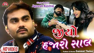Jio Hajaro Saal - Jignesh Kaviraj - HD Video Song