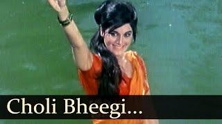 Choli Bheegi  Komal  Joy Mukherjee  <b>Aag Aur Daag</b> Songs