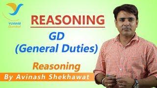 GD Reasoning | Yuwam Online Class | Reasoning by Avinash Shekhawat | Yuwam Gurukul