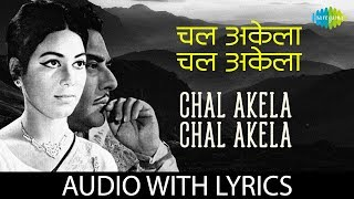 Chal Akela Chal Akela with lyrics | चल अकेला   - YouTube