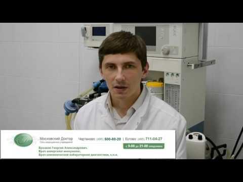 Лечение простатита минск форум