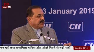 Union Minister Jitendra Singh: States should implement upper caste reservations at earliest