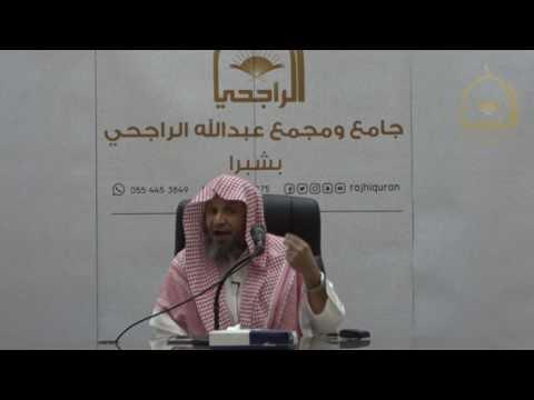 كلمة الشيخ/د. عمر بن سعود العيد | وقفات رمضانية