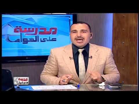 talb online طالب اون لاين لغة إنجليزية الصف الثاني الثانوي 2020 (ترم 1) الحلقة 2 - Unit 2  دروس قناة مصر التعليمية ( مدرسة على الهواء )