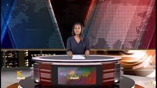 esat breaking news today 2018 amharic - मुफ्त