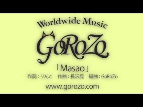 """Masao"" -GoRoZo"