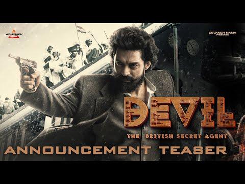 Devil - The British Secret Agent Title Announcement Teaser