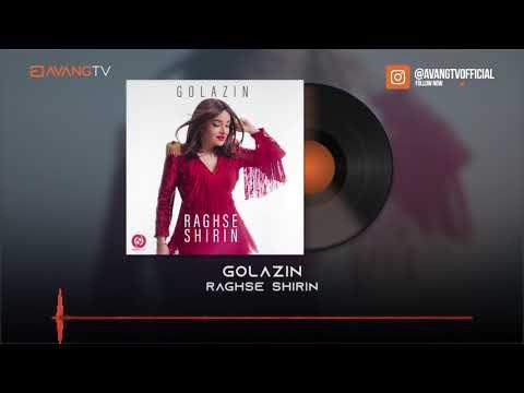 Golazin - Raghse Shirin (Клипхои Эрони 2020)