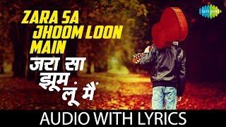 """Zara Sa Jhoom Loon Main"" with Lyrics | Dilwale Dulhania Le"