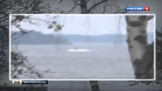 Швеция наконец нашла Российскую подводную лодку. Потрачено три миллиона ЕВРО