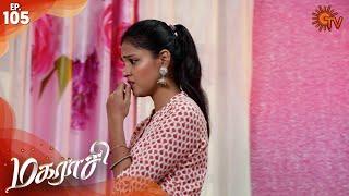 Magarasi - Episode 105 | 25th February 2020 | Sun TV Serial | Tamil Serial
