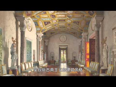 , title : '皇村瑰宝:俄罗斯宫廷文物展