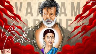 Think Premiere - Vaanam Paarthen Video Song | Kabali | Rajinikanth | Pa Ranjith | Santhosh Narayanan