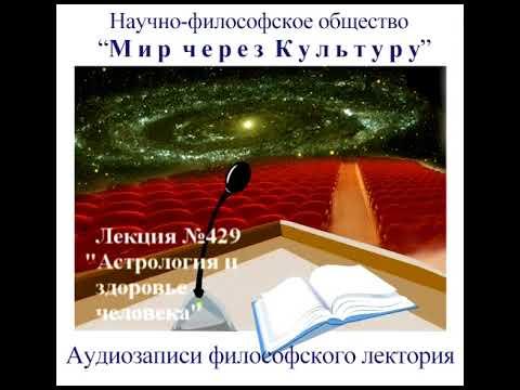 Кто будет президентом россии предсказания астрологов