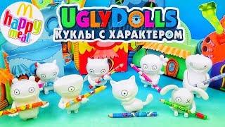 Хэппи Мил UglyDolls  Куклы с характером