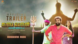 Innu Muthal Trailer