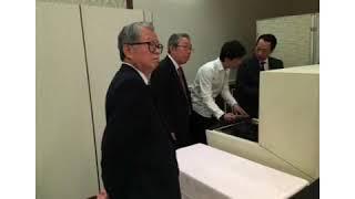 「総会・懇親会」参加報告その①