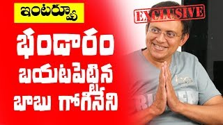 Bigg Boss Babu Gogineni Sensational Interview
