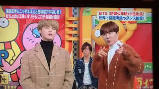 [EngSub]火曜サプライズBTSJiminJ-HopeNipponTV180213