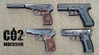 Пистолет под патрон Флобера ПМФ-1 от компании CO2 - магазин оружия без разрешения - видео 2