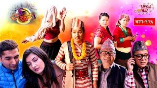 Ulto Sulto || उल्टो सुल्टो || Ep.-126 || January-20-2021 || Nepali Comedy || Media Hub Official