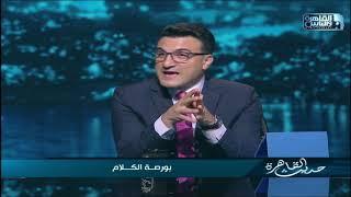 اكرم حسني و هيفاء وهبي يطرحان أغنية لو كنت .. خيري: لو كنت كورة كنت هبقى تحميل MP3