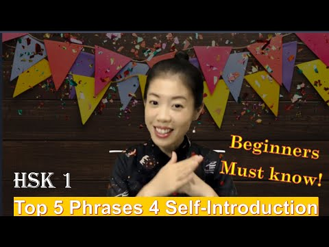 Top 5 Must-Know Phrases for Q&As in the First Meeting