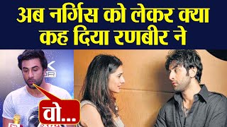 Ranbir Kapoor's throwback interview: He shares THIS about Nargis Fakhri | FilmiBeat