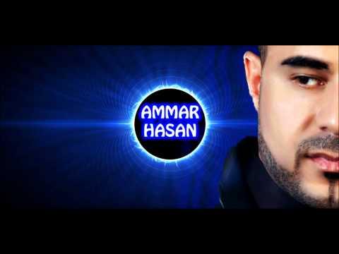 عمار حسن - شهيد الحب 2012