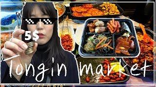 [HOLIK] Seoul Tongin Market & Seochon tour for 20,000won! │ Seoul, SouthKorea Tourist's spot & vlog
