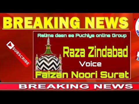 Raza Zindabad Raza Zindabad By Faizan Raza Noori
