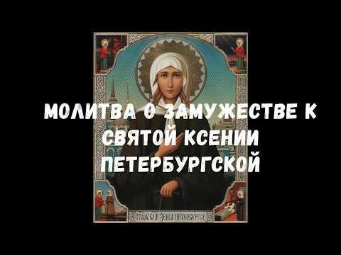 Молитва иконе вознесение