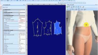 OptiTex 3D  Настройка, инструменты, примерка, текстуры.