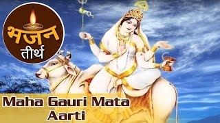 Maha Gauri Mata Aarti  Maha Gauri Daya Ki Jay